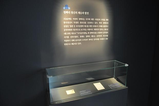 CHEONG217