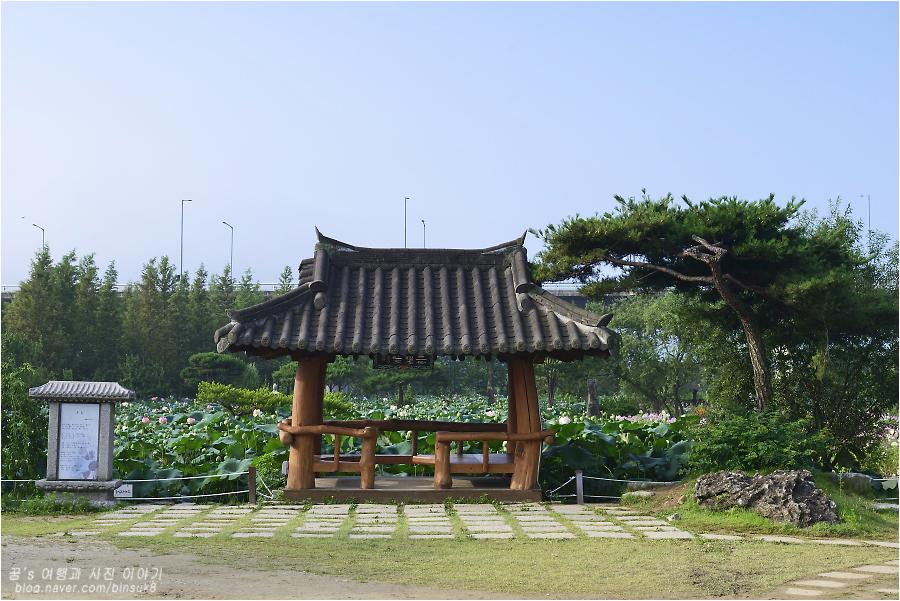 페리 기념 연못