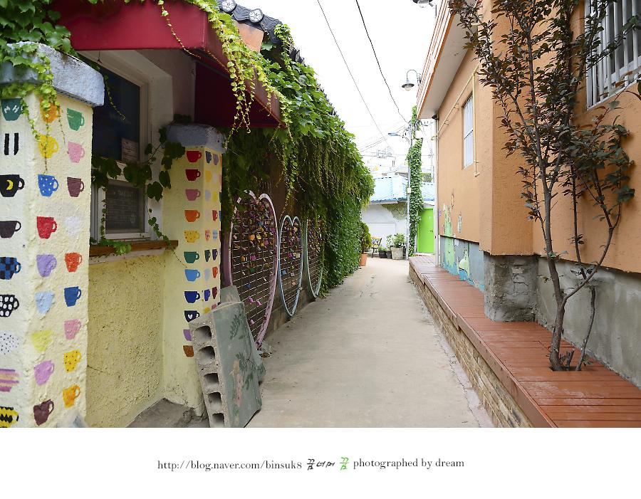 벽화마을 풍경