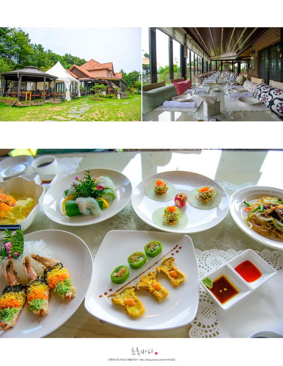 가정집을 개조해 만든 식당 외부와 내부, 음식 사진
