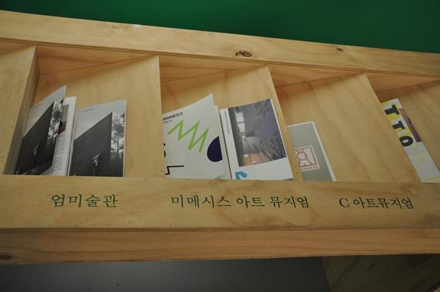미술관별 안내 책자들