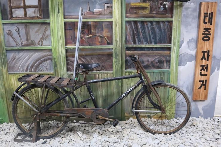태중 자전거