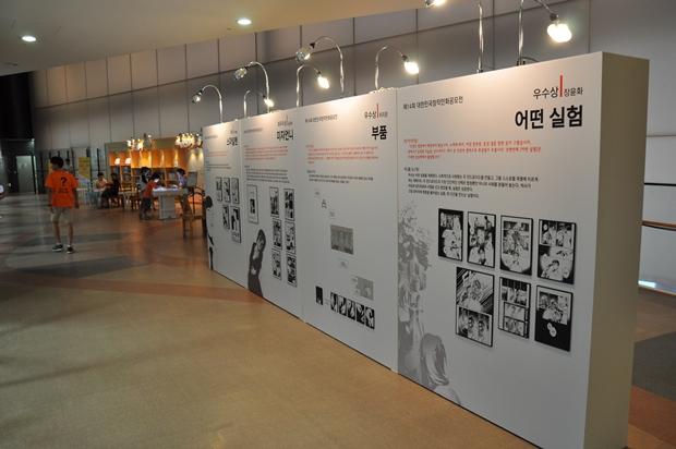 2층 만화도서관