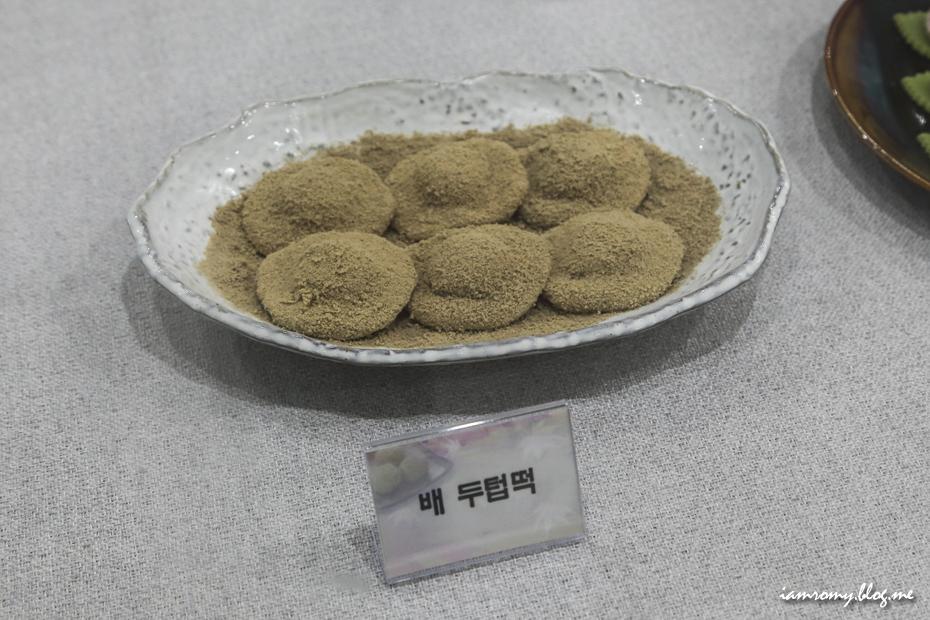 평택쌀로 만든 떡
