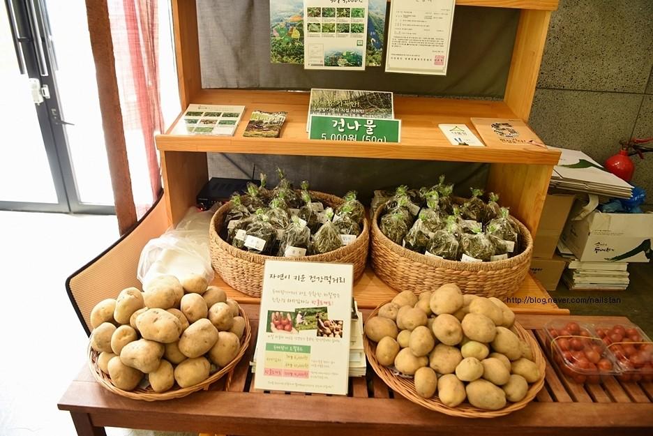 친환경 하지감자와 방울토마토 판매처