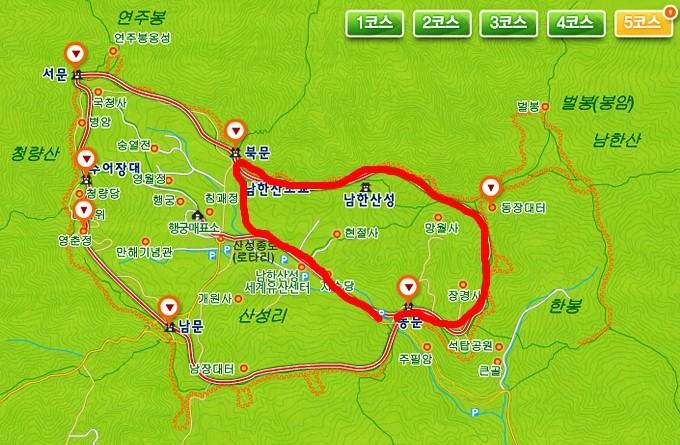 남한산성 산행코스 지도