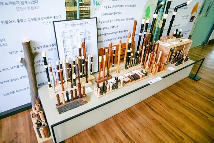 프라움악기박물관 리코더 전시장