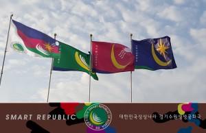 경기생생공화국-상상캠퍼스