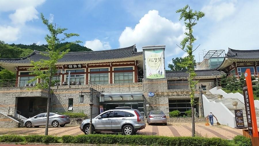 친환경 농업 박물관