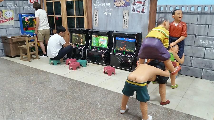 만화 가게 앞 오락실과 놀고 있는 아이들