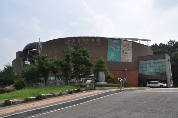 박물관 외관