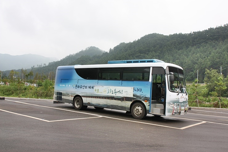 지오투어링 버스