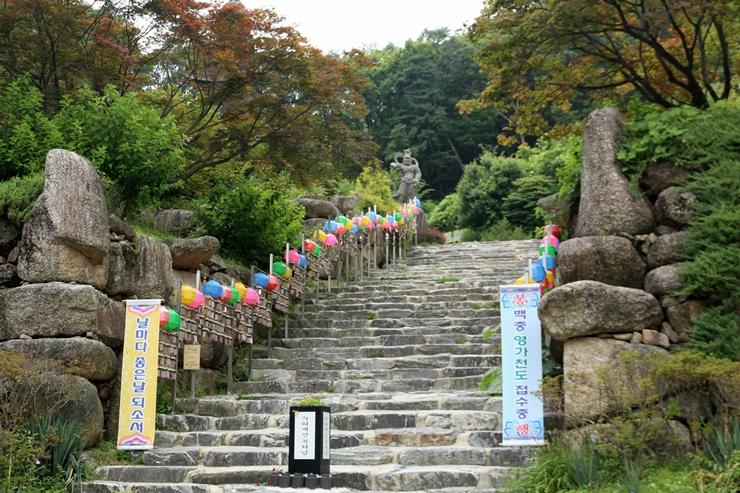 와우정사 계단 사진