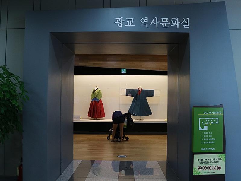 광교 역사 문화실