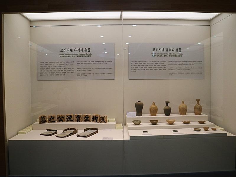광교 역사 문화실 전시관 모습