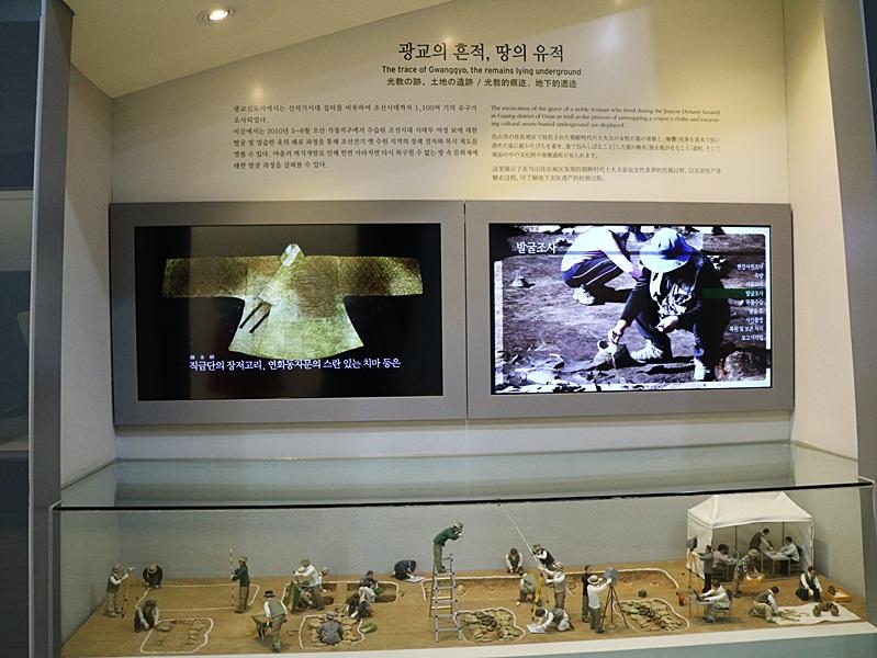 광교의 흔적, 땅의 유적에 대한 설명글과 모형