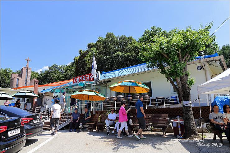 봉진막국수 가게 앞 풍경