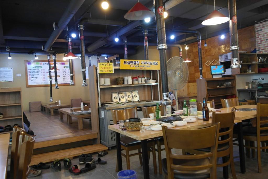 식당 내부