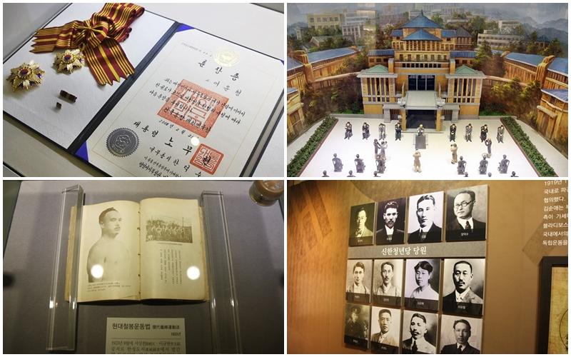 몽양기념관 전시품들