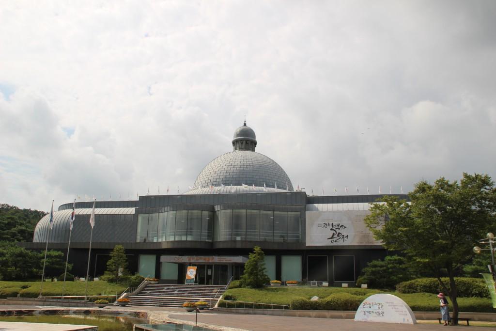 도자기,물안개공원,우렁이살 038