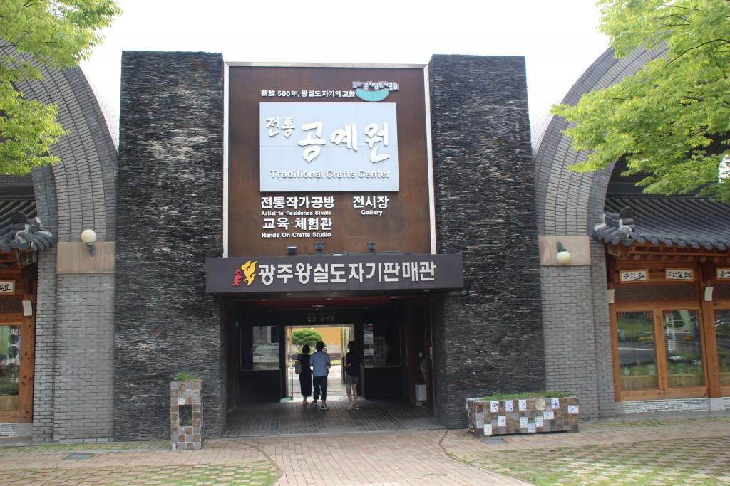 도자기,물안개공원,우렁이살 040
