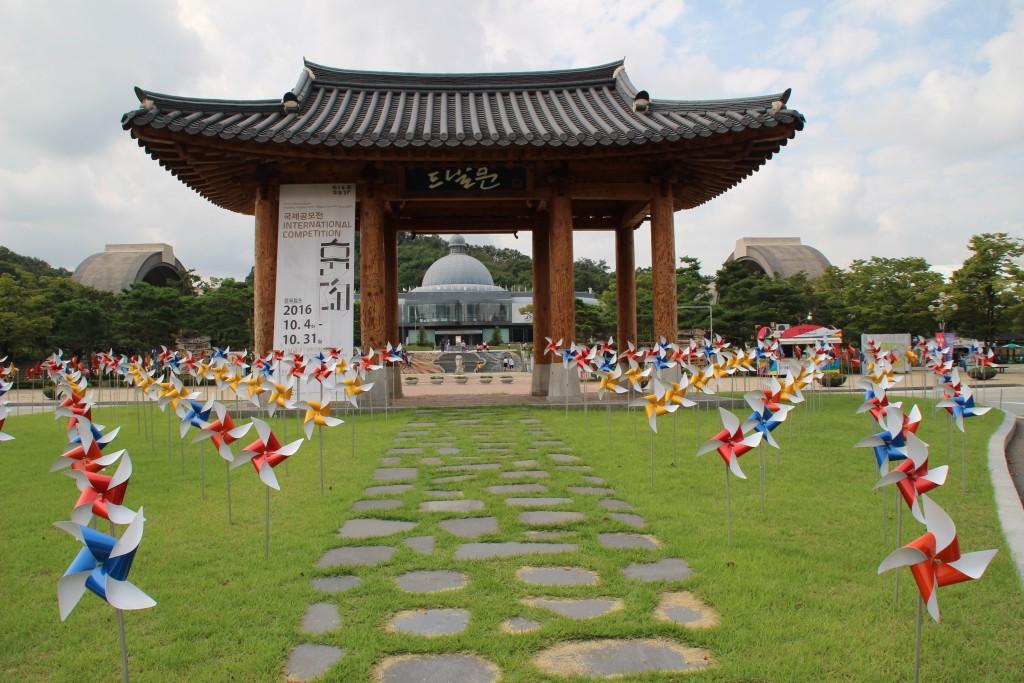 도자기,물안개공원,우렁이살 066