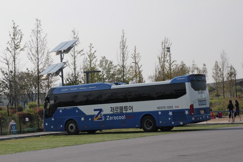 시흥갯골,쌈밥 226
