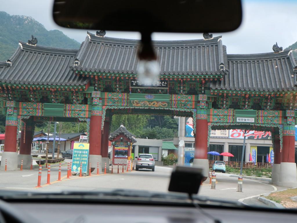 양평여행,무한낙지 002