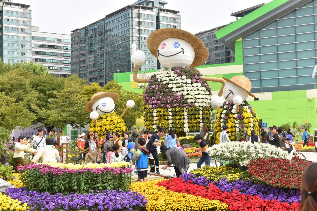 2016고양가을꽃축제1