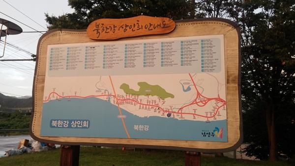 경기도여행271