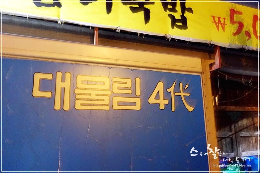 안성장터국밥 (3)