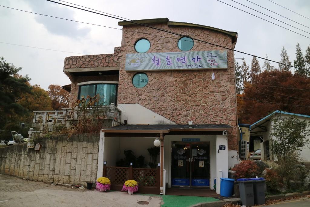 홍대이자카야, 송파회식장소, 루루등 031