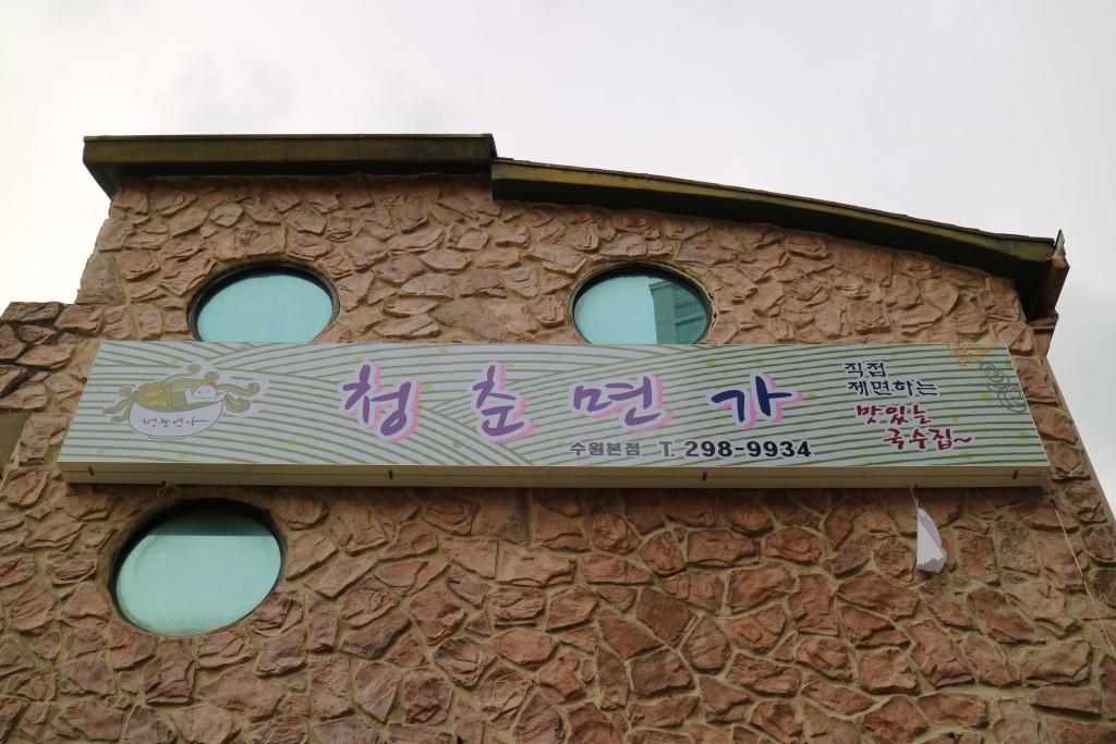 홍대이자카야, 송파회식장소, 루루등 032