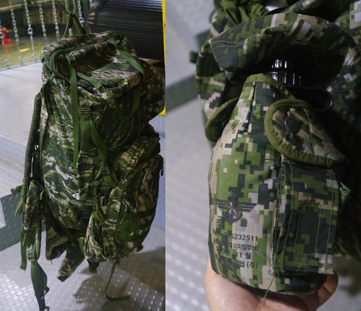 신형 군장품