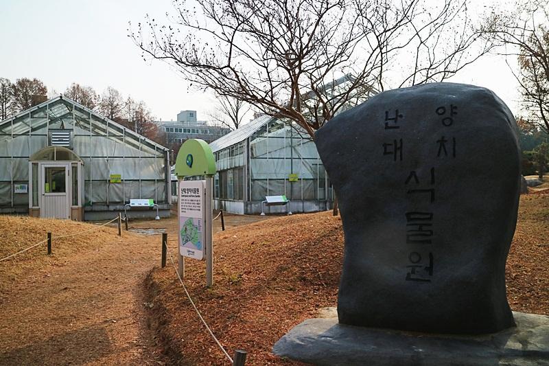 고이비토, 반품매장,신동태, 수원화성 479