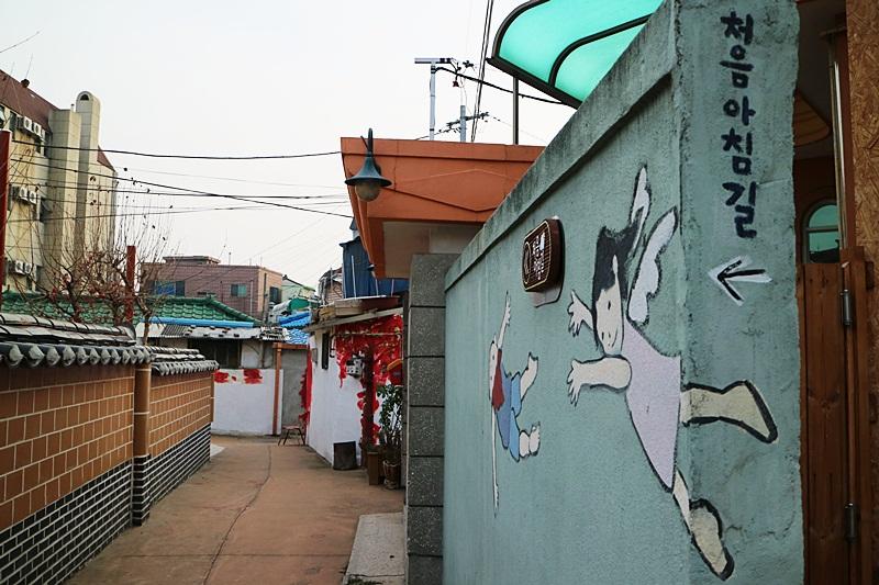 고이비토, 반품매장,신동태, 수원화성 513