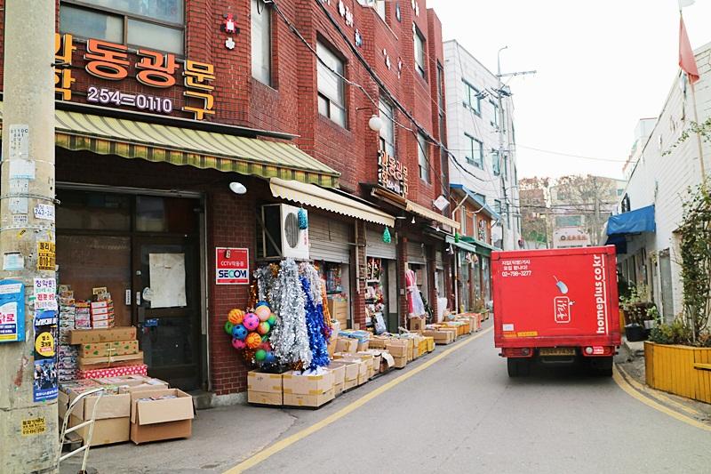 고이비토, 반품매장,신동태, 수원화성 529