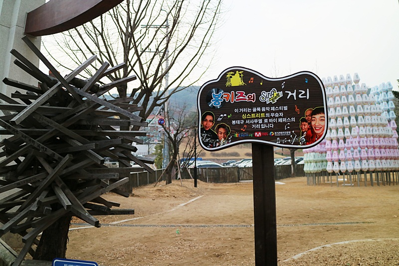 고이비토, 반품매장,신동태, 수원화성 626