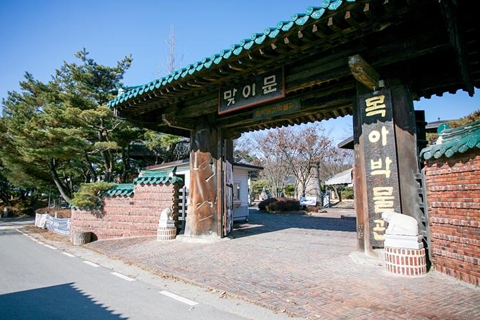 목아박물관 002