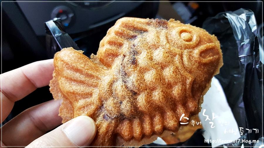 송탄붕어빵_(25)