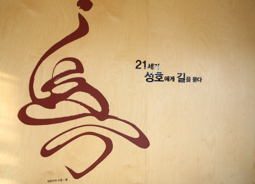 안산여행 124