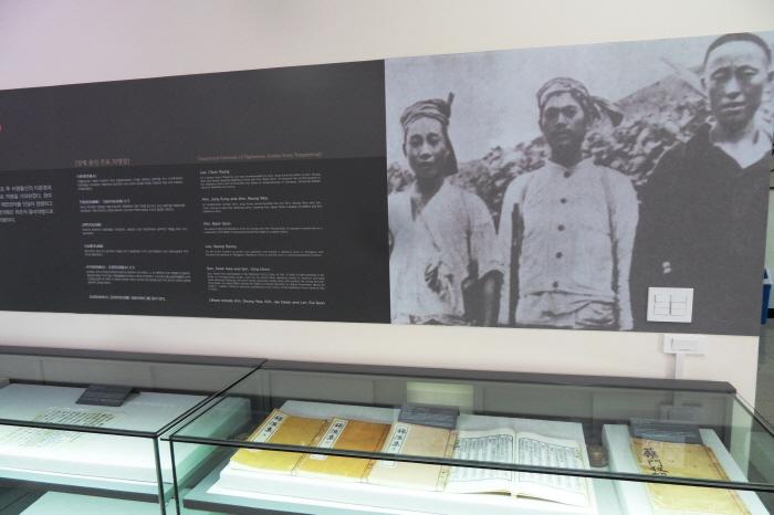 양평 지평의병.지평리전투 기념관