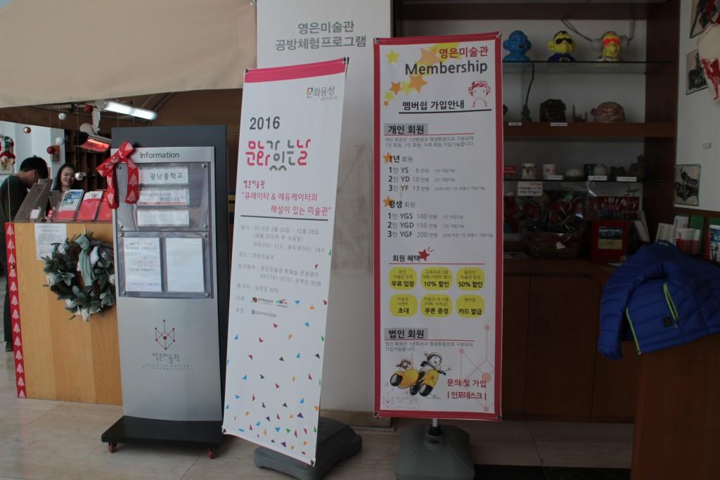 팔당전망대,영은미술관 고니,위안부,신채호,허난설헌 202