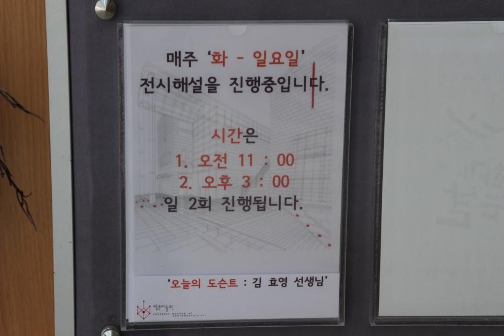 팔당전망대,영은미술관 고니,위안부,신채호,허난설헌 203