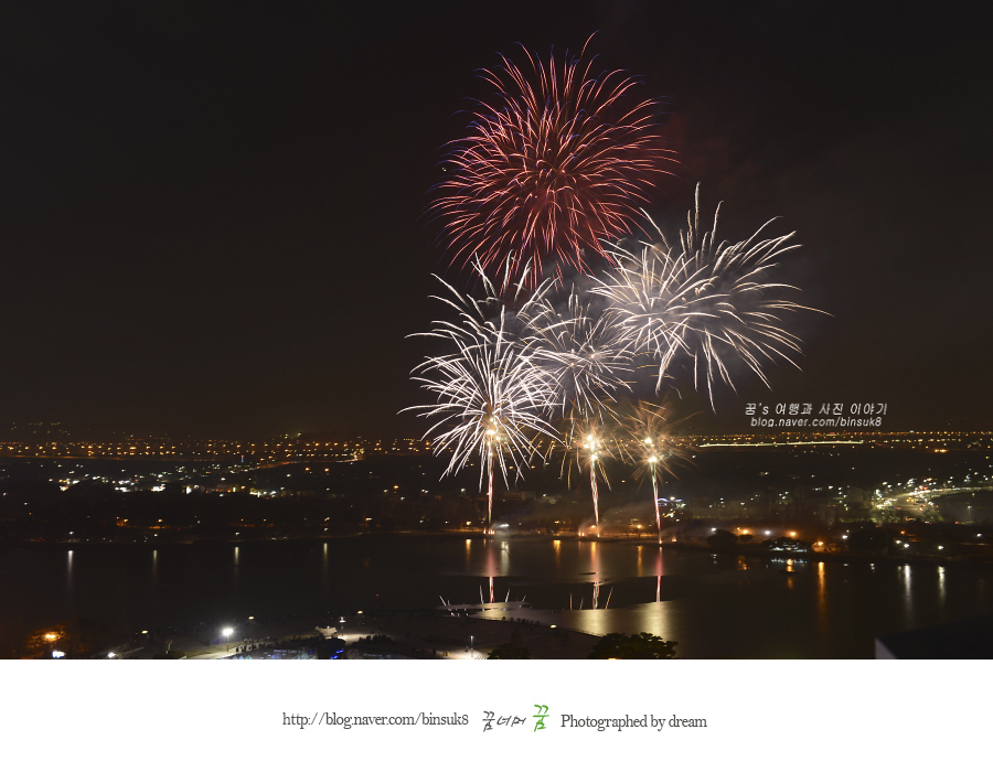 고양 호수꽃비축제 불꽃쇼