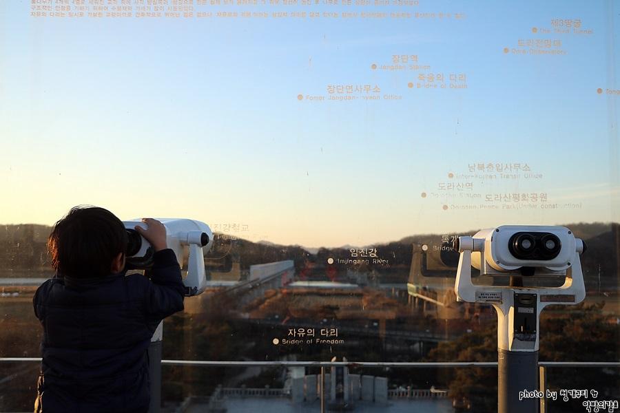 북한을 바라보는 망원경