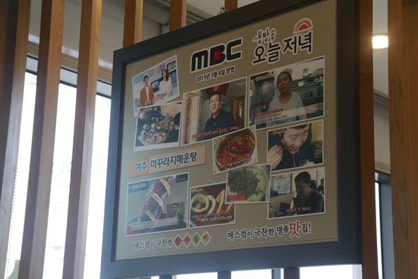 MG_8437