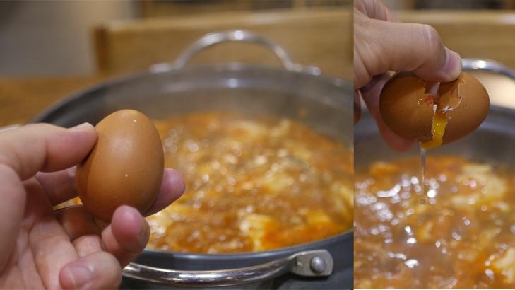 계란 투하