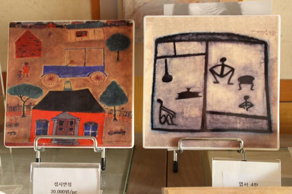 경기박물관,배자,장욱진,전위예술 244