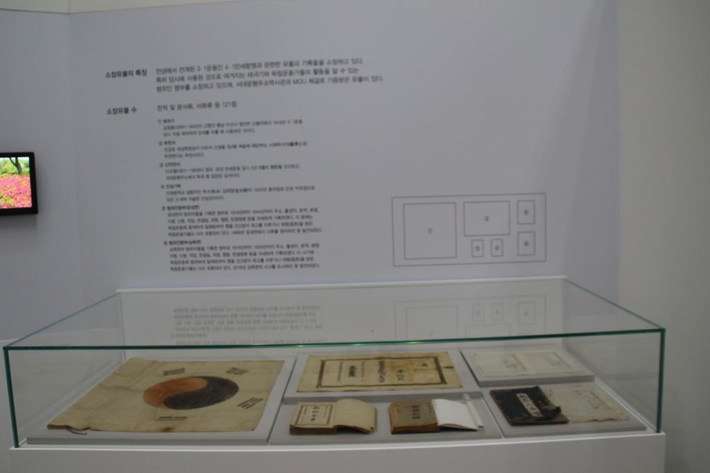 석남사,31기념관,안성시장,설렁탕 080